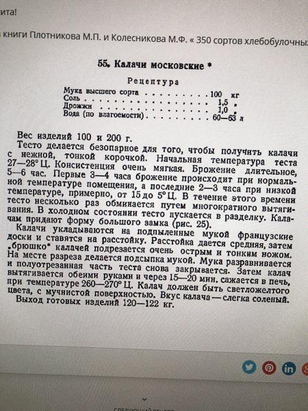 russisches Rezept